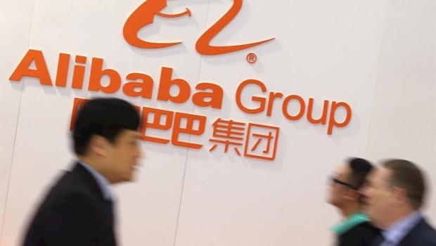 ep logo de alibaba group