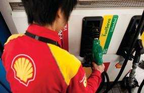 Royal Dutch Shell, oil & gas, petrol