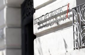 MyInvestor (Andbank) se apoya en la 'portabilidad' de las hipotecas para crecer
