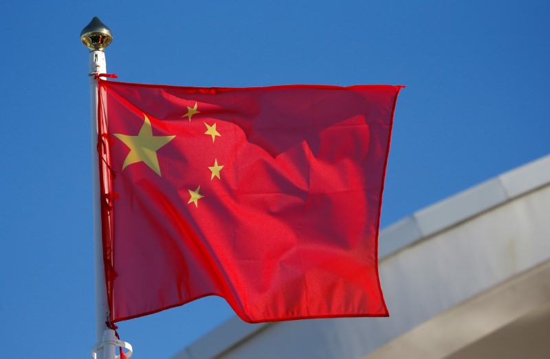 la chine denonce la declaration du g7 l exhorte a cesser de calomnier le pays