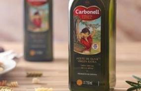 ep deoleo comercializara los aceites de carbonell en tmall el marketplace de alibaba 20200916181304
