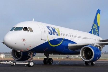 avion sky