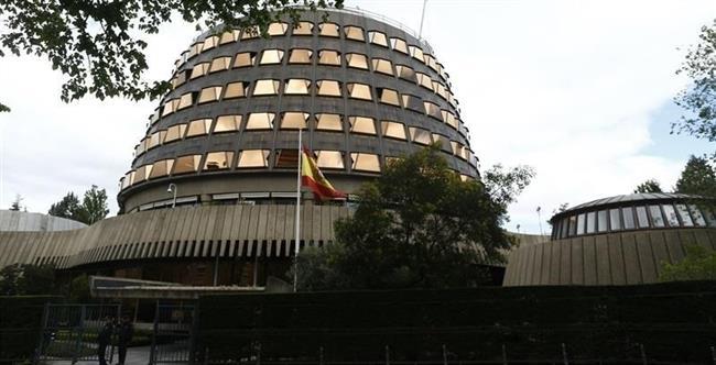 Econom a unidos podemos recurre en el tc el decreto ley for Decreto clausula suelo
