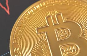 bitcoin rojo caida portada