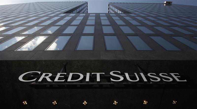 credit suisse augmente son capital 20210406150237