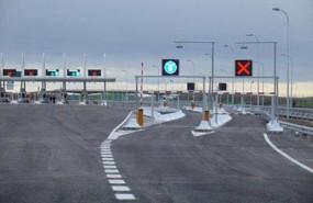 ep autopista radial r-4 madrid ocana ferrovial y sacyr