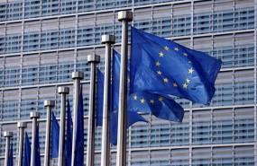 ep comision europea 20180709125901