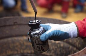 ep petroleo