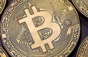 mercato sell bitcoin)